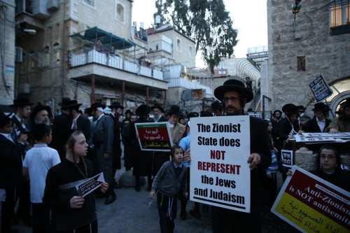 Judíos israelíes envían una carta abierta pidiendo el fin del…