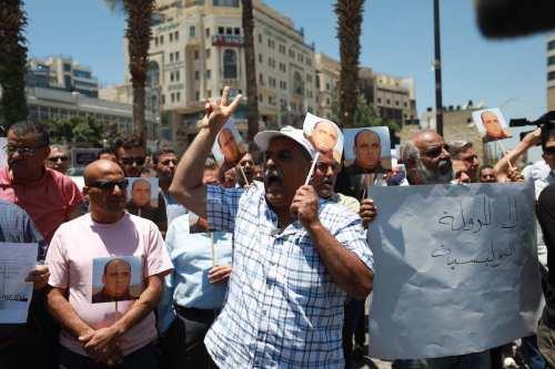 Los palestinos deben asegurarse de que Nizar Banat no ha…