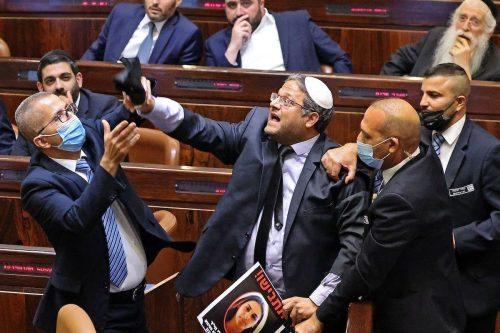 "Un diputado judío llama ""terrorista"" a un compañero árabe en…"