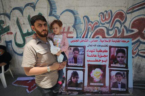 El ejército israelí encubrió el asesinato de una familia palestina…