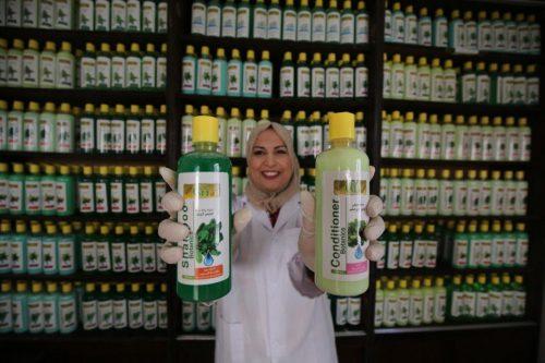 Gaza: un proyecto de productos de belleza dirigido exclusivamente por…