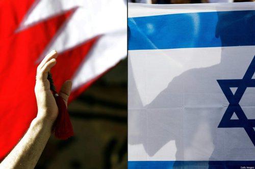 Think tanks de Bahréin e Israel colaborarán en programas conjuntos