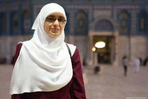 Israel amplía la prohibición de viajar a una activista palestina