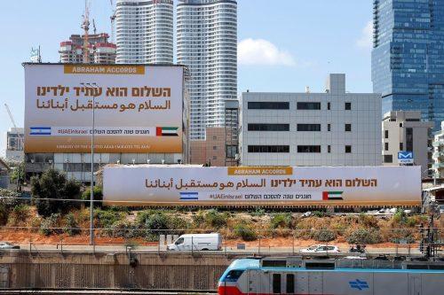 La embajada de los EAU en Israel celebra el primer…