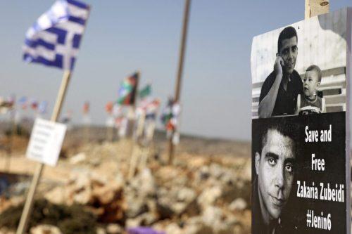 La interminable guerra de Zakaria Zubeidi