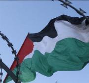 Visando a memória palestina