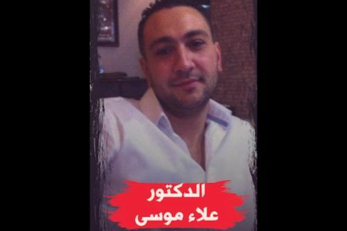 Médico sírio Alaa Mousa, 14 de maio de 2020 [Zamanalwsl]
