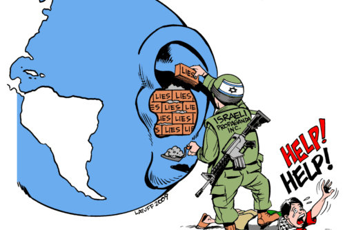 Máquina de Propaganda de Israel - Cartum [CarlosLatuff / Wikipedia]