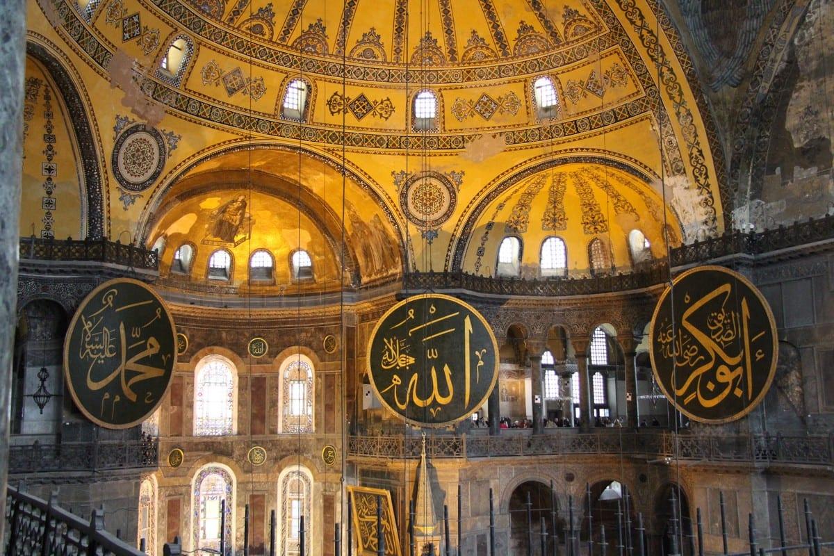Interior da Hagia Sophia em Istambul, Turquia, 1 de julho de 2020 [Flickr]