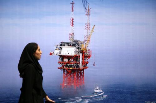 A 23ª Exposição Internacional de Petróleo, Gás, Refino e Petroquímica organizada pelo Ministério do Petróleo iraniano, realizada na Feira Permanente de Teerã em Teerã, Irã, em 6 de maio de 2018 [Agência Fatemeh Bahrami / Anadolu]