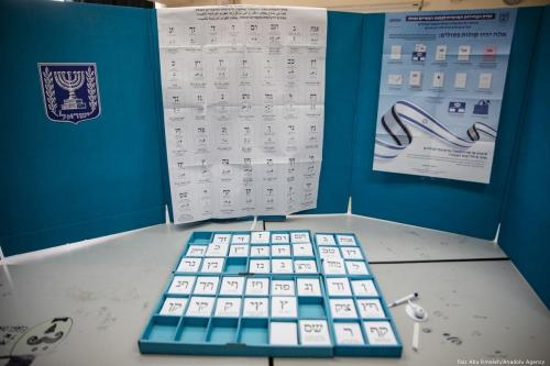 Cabine de votação nas eleições gerais de Israel em Tel Aviv, em 9 de abril de 2019 [Faiz Abu Rmeleh / Agência Anadolu]