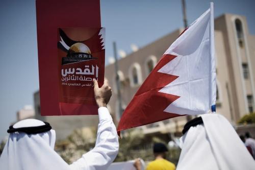 Bahrein marca o dia internacional de Quds (Jerusalém) em Manama, Bahrein em 10 de julho de 2015 [MOHAMMED AL-SHAIKH / AFP / Getty Images]