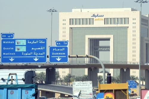 A sede da Saudi Basic Industries Corporation (SABIC) na capital saudita Riyadh em 17 de janeiro de 2016. [ Fayez Nureldine/ AFP via Getty Images]