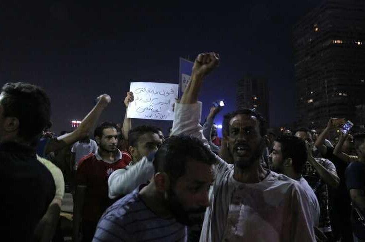 Protestos contra Sisi levam à repressão e prisões no Egito. Em 24 de setembro de 2020 [@ ArabyOrg / Twitter]
