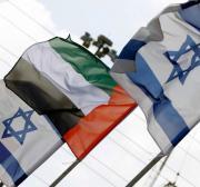 Seja pago ou de graça, normalizar laços com Israel é trair o povo palestino
