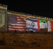 Emirados Árabes Unidos assina contratos com empresas de Israel proscritas pela ONU
