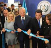 Pentecostalismo sionista e a capitulação da Guatemala