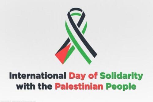 Dia de solidariedade com o povo palestino[facebook]