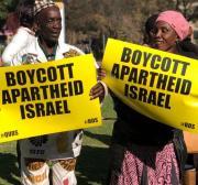 Os israelenses não precisam de vistos para a África do Sul, mas os palestinos precisam. Por que o critério duplo?