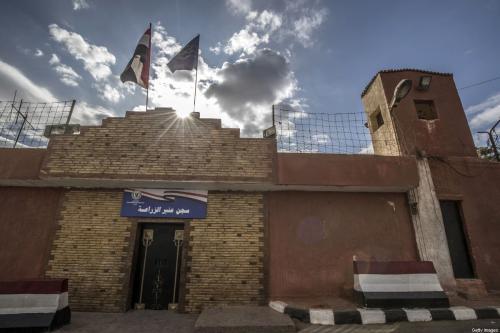 Uma foto tirada durante uma visita guiada organizada pelo Serviço de Informação do Estado do Egito em 11 de fevereiro de 2020, mostra uma vista parcial da prisão de Tora na capital egípcia, Cairo. (Foto de Khaled Desouki/ AFP)