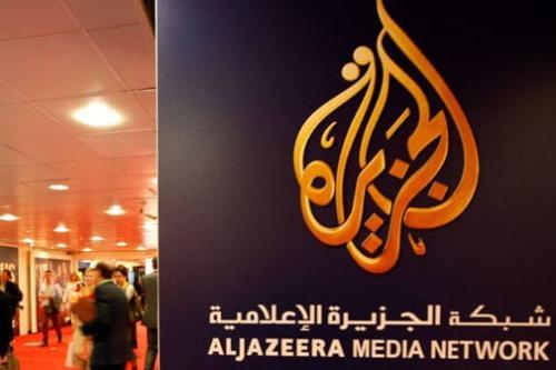 Al Jazeera Media Network [Foto de arquivo]