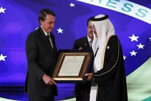 Um evento marcou o lançamento oficial da declaração para a América Latina com a presença do membro da família real do Bahrein, Khalid bin Khalifa Alkhalifa, e do presidente do Brasil, Jair Bolsonaro
