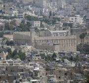 Israel proíbe uma chamada à oração muçulmana no dia em que os colonos celebram Purim