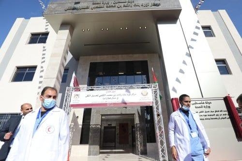 Catar inaugura hospital de diálise no Governo do Norte, na Faixa de Gaza sitiada, em 09 de fevereiro de 2021. [Mohammed Asad/Monitor do Oriente Médio]