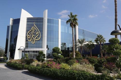 Uma foto tirada em 5 de dezembro de 2019 mostra uma visão geral da sede da Al-Jazeera Media Network, na capital do Catar, Doha. [Karim Jaafar/AFP via Getty Images]
