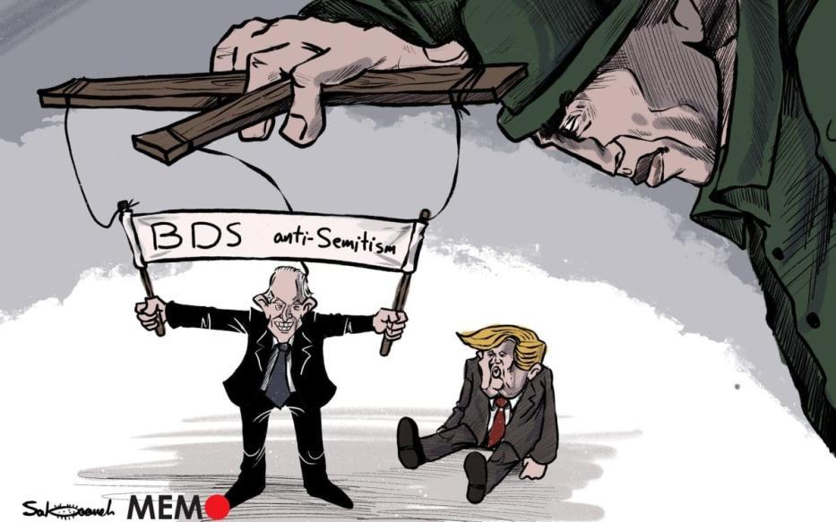 O BDS é antissemita? [Sabaaneh/Monitor do Oriente Médio]