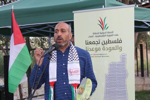 Yasser Kaddoura participa de uma atividade de apoio ao direito de retorno à Palestina. [Arquivo Especial/Yasser Kaddoura]