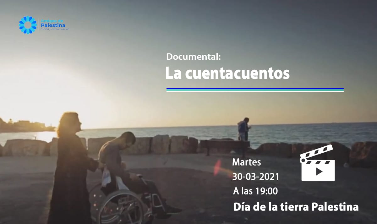 """Imagem de divulgação da exibição do documentário """"A contadora de histórias"""" pela Fundação Amigos da Palestina, com uma cena do filme [Divulgação/Amigos da Palestina]"""