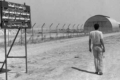 Imagem sem data mostra o local onde o Egito construiria sua usina nuclear de 900 megawatts nos arredores da cidade de El-Dabaa, a 388 km a noroeste do Cairo [STR/AFP via Getty Images]