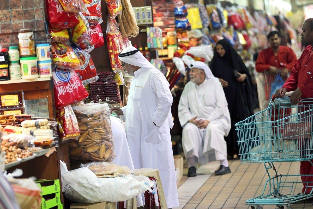 Mercado na Cidade do Kuwait, 12 de junho de 2017 [Yasser al-Zayyat/AFP/Getty Images]