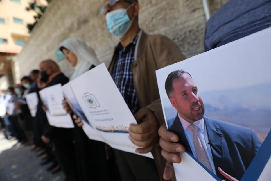 Evento de solidariedade em Gaza exigindo a libertação do jornalista Alaa Al-Rimawi que foi detido pelas forças israelenses em sua casa na Cisjordânia [Mohammed Asad/ Monitor do Oriente Médio]
