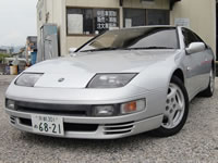 Japanese cars for sale