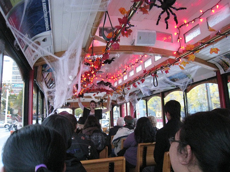 Inside the Haunted Trolley
