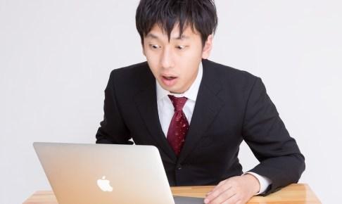 青色申告で確定申告の税金が10万円以上少なくなるって本当!?
