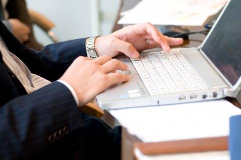 事業廃止年分の個人事業税の見込控除