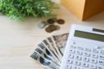 節税4つの種類
