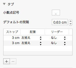 スクリーンショット 2016-01-04 21.01.57