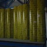 xartina-kaloupia χαρτινα καλουπια