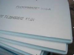 floormate 500p - ap