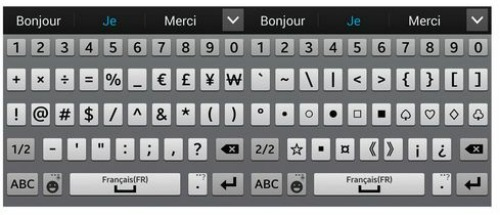 tutoriel sur le galaxy note 3 le clavier virtuel. Black Bedroom Furniture Sets. Home Design Ideas