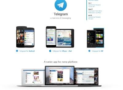 L'application Telegram sur le site de l'éditeur