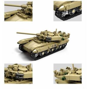 Tanks combinables en Mega Tank