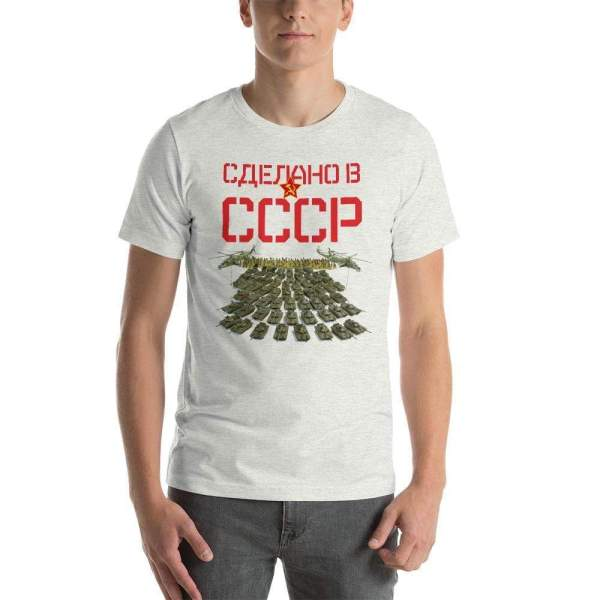 T-Shirt Team Yankee URSS