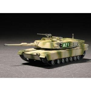 CHAR LOURD US M1A2 Abrams MBT