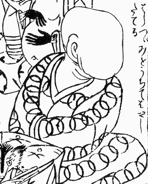 A Noppera-bō by Asai Ryōi