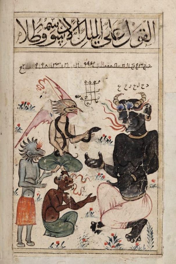 black king of the djinns, Al-Malik al-Aswad